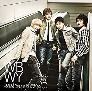 Wanna Be With You (初回盤A)