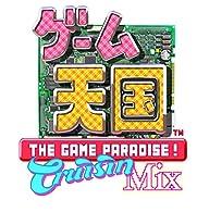 ゲーム天国 CruisinMix 通常版 (【永久同梱】OVAが収録された復刻DVD・「クラリス」がプレイアブルキャラとして使用可能になるプロダクトコード 同梱)