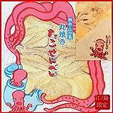 あさひ本店 江の島丸焼きたこせんべい (2枚10袋 ギフト 箱入) 江ノ島ご当地 タコせんべい お取り寄せ お土産