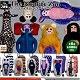 The Nonlife ZOO クッションマスコット 全6種セット アイピーフォー ガチャポン