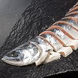 北海道産 時不知 (半身切身) 1kg ギフトに 時鮭