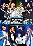 【BD】A.L.P -ALIVE PARTY 2017 SUMMER-[Blu-ray/ブルーレイ]
