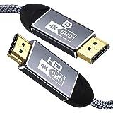 【4096X2160 @60Hz】DisplayPort HDMI 変換ケーブル 2.0m【21.6Gbit/s 快速伝送】【アルミシェル】4K 60Hz ディスプレ イポート HDMI ケーブル DP HDMI 変換 ケーブル displaypor