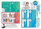 例解学習漢字辞典(第8版)通常版B6判 画像