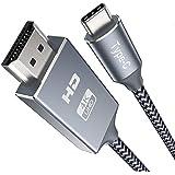 USB C HDMI 変換 ケーブル 1.8m USB3.1/Thunderbolt3対応 Type C HDMI ケー…
