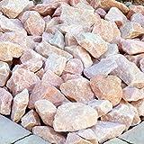 天然石 砕石砂利 パウダーピンク 3-4cm 20kg