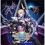 ファンタシースターオンライン2 オリジナルサウンドトラック Vol.9 (CD3枚組)