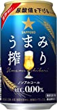【尿酸値を下げる/2020年新発売】サッポロ うまみ搾り [ ノンアルコール] [ ノンアルコール 350ml×24本…