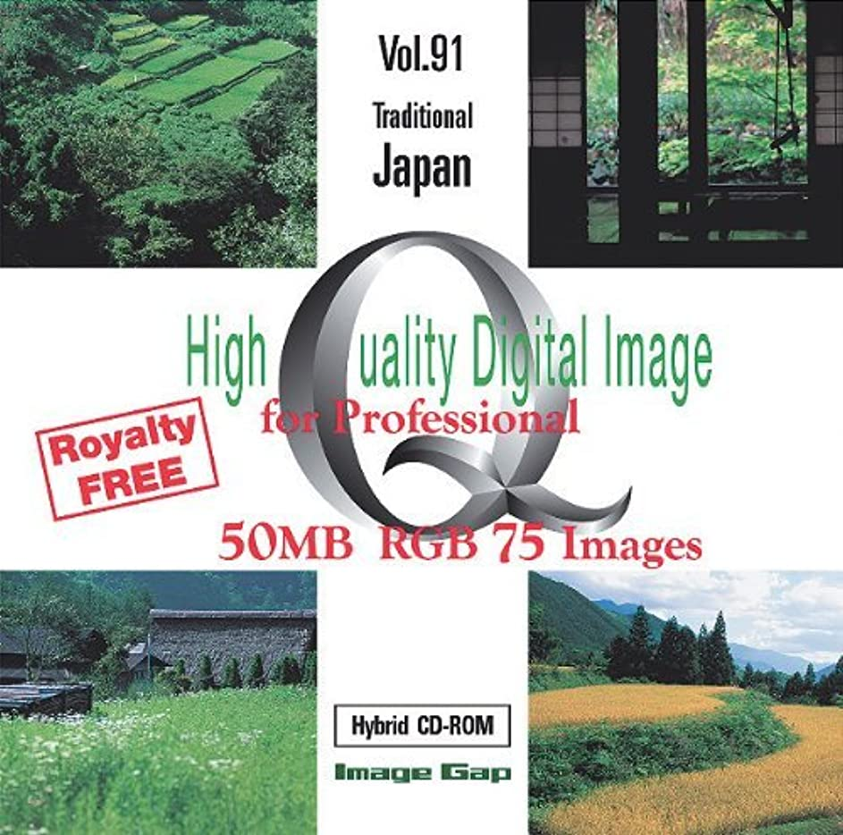 エスカレートカメラ暗記するHigh Quality Digital Image for Professional traditional Japan