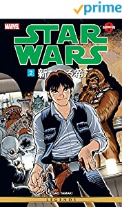 Star Wars - A New Hope Vol. 2 (Star Wars A New Hope) (English Edition)