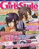 電撃 Girl's Style ( ガールズスタイル ) 2009年 9/21号 [雑誌]