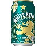 【新ジャンル/第3のビール】サッポロ ホワイトベルグ [ 350ml×24本 ]