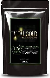 VITAL GOLD シトルリン アルギニン マカ 亜鉛 タウリン サプリ サプリメント 厳選12成分配合 180粒 30日分 栄養機能食品 【日本製】