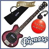 【限定生産!シースルー&フレイムトップ!ピグノーズ】PIGNOSE / PGG-200FM ・ヘッドホン・プレゼント! (SPP(See-through Purple))