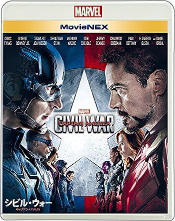 シビル・ウォー/キャプテン・アメリカ MovieNEX [ブルーレイ+DVD+デジタルコピー(クラウド対応)+MovieNEXワールド] [Blu-ray]