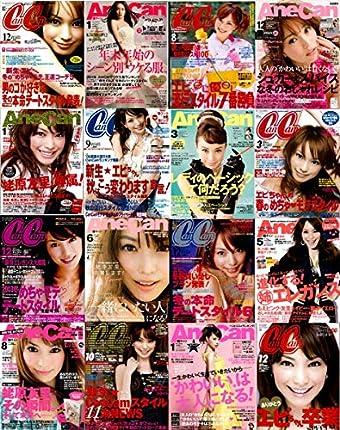 YURI EBIHARA 2003-2019(仮)初回限定版