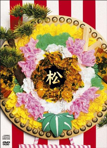 楽悟家 笑福亭松之助 DVD&CD(写真家 浅田政志 とのコラボによるフォトアルバム 封入! )