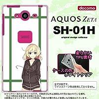 SH01H スマホケース AQUOS ZETA SH-01H カバー アクオス ゼータ ソフトケース キャラB 緑 nk-sh01h-tp1332
