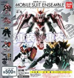 機動戦士ガンダム MOBILE SUIT ENSEMBLE 2.5 [全5種セット(フルコンプ)]