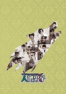 人狼男子 第2巻 [Blu-ray]