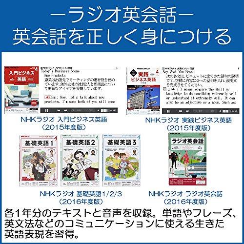 CASIO(カシオ)『EX-word(エクスワード)ビジネスモデルXD-Z8500』