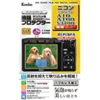 Kenko 液晶保護フィルム 液晶プロテクター Nikon COOLPIX A10/A100/S3700/S2900/S3600用 KLP-NCPA10