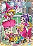 魔法つかいプリキュア! vol.6 [DVD]