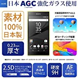 JGLASS 【100%日本製素材】 Xperia Z5 Compact フィルム 強化ガラス 液晶保護フィルム SO-02H エクスペリアZ5 コンパクト 強化保護ガラス 硬度9H 0.23mm XPERIA Z5 Compact 保護フィルム 保証あり