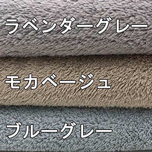 IMAMURA(イマムラ)『マイクロファイバーバスタオル』
