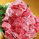 九州産牛こま切れメガ盛り 1.5kg (300g×5セット)(※北海道 沖縄は配送料要)