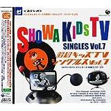 テレビ放送50周年 テレビまんがレコードの殿堂=コロムビア・マスターによる昭和キッズTVシングルス Vol.7(1972…