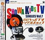 テレビ放送50周年 テレビまんがレコードの殿堂=コロムビア・マスターによる昭和キッズTVシングルス Vol.7(1972-1973:マジンガーZ 仮面ライダーV3)