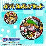 デジモンユニバース アプリモンスターズ バディ缶バッジセット 虎次郎&ミュージモン