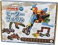 Iringo airingo 131N教育玩具ブロック