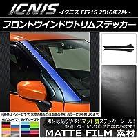 AP フロントウインドウトリムステッカー マット調 スズキ イグニス FF21S 2016年02月~ オレンジ AP-CFMT1666-OR 入数:1セット(2枚)