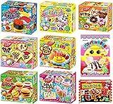 クラシエフーズ ポッピンクッキン 知育菓子 人気 9種セット