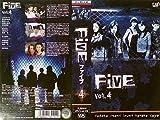 FIVE(ファイブ) VOL.4 [VHS]