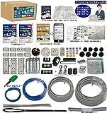 準備万端 (1回練習分) 平成30年度 第二種電気工事士技能試験練習用材料 「全13問分の器具・電線セット」