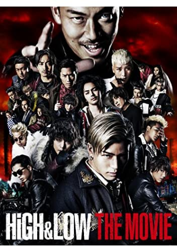 HiGH & LOW THE MOVIE(豪華盤) [Blu-ray]
