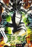 ミラーマンREFLEX FOCUS2 蠱毒 KODOKU[DVD]