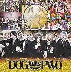 DOG inTheSUPER BEST (初回盤B)(在庫あり。)