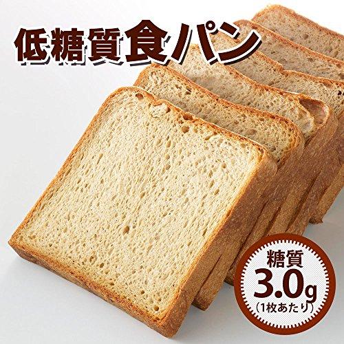 低糖工房 小麦ふすま使用の低糖質食パン 1袋6枚入り -