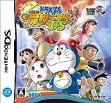 「ドラえもん のび太の新魔界大冒険 DS」の画像