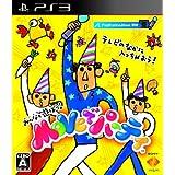 Moveでパーティ - PS3