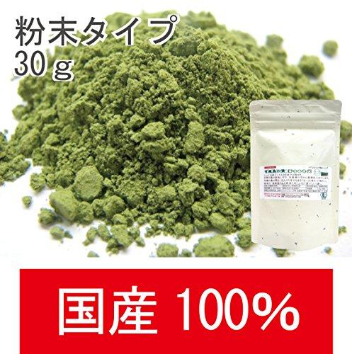 桑の葉茶 有機オーガニック100% 京都セレクトショップ謹製 (粉末タイプ 30g)