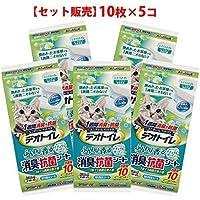デオトイレ 1週間消臭・抗菌ふんわり香るシート ナチュラルガーデンの香り 10枚×5個