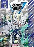 ダンボール戦機W 第16巻[DVD]