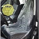 車 使い捨て ビニール シート カバー フロント ハンドル 座席 保護 100枚 養生 汚れ 防止 業務用 (座席用)