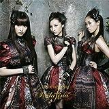 to the beginning(初回生産限定盤B)(Blu-ray Disc付)