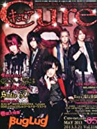 Cure (キュア) 2013年 05月号 [雑誌]()